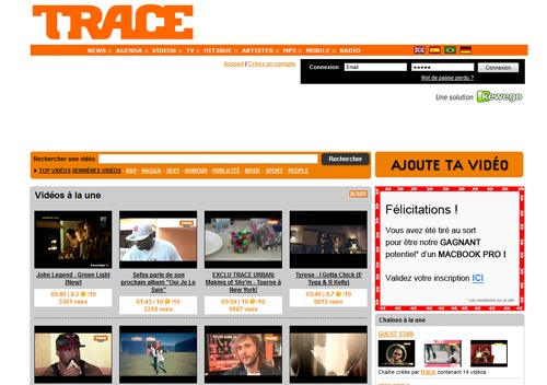Trace-tv-replay